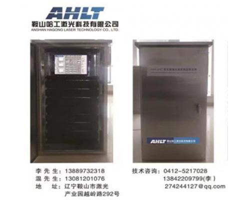 北京变压器油中气体成分在线分析系统