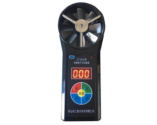 CFJD25电子式风速表